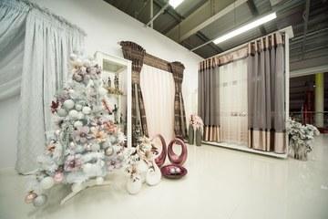 Salon Szczecin
