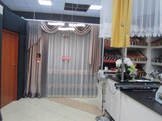 Salon Toruń